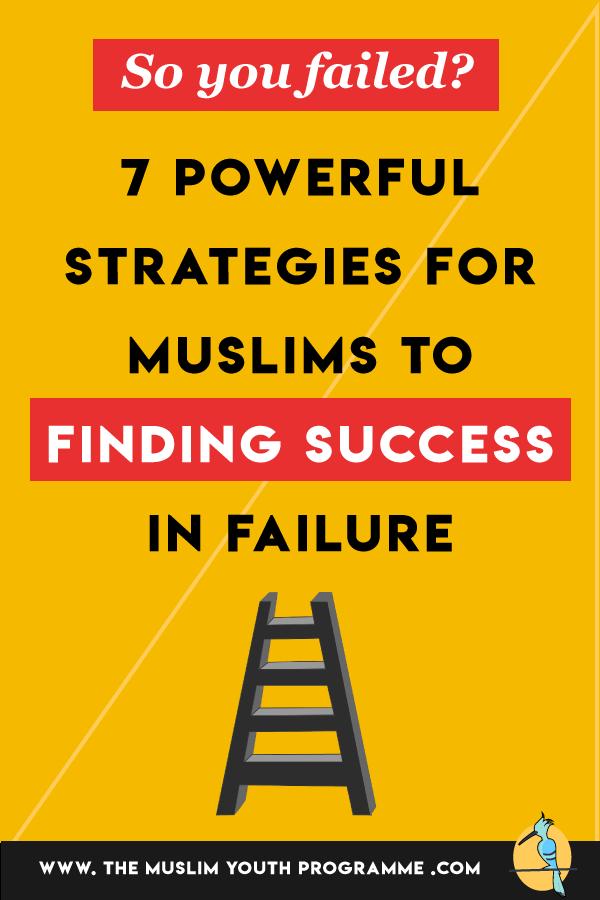 overcoming failure in Islam